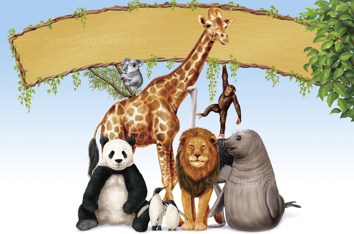 動物のイラストーベネッセコーポレーション