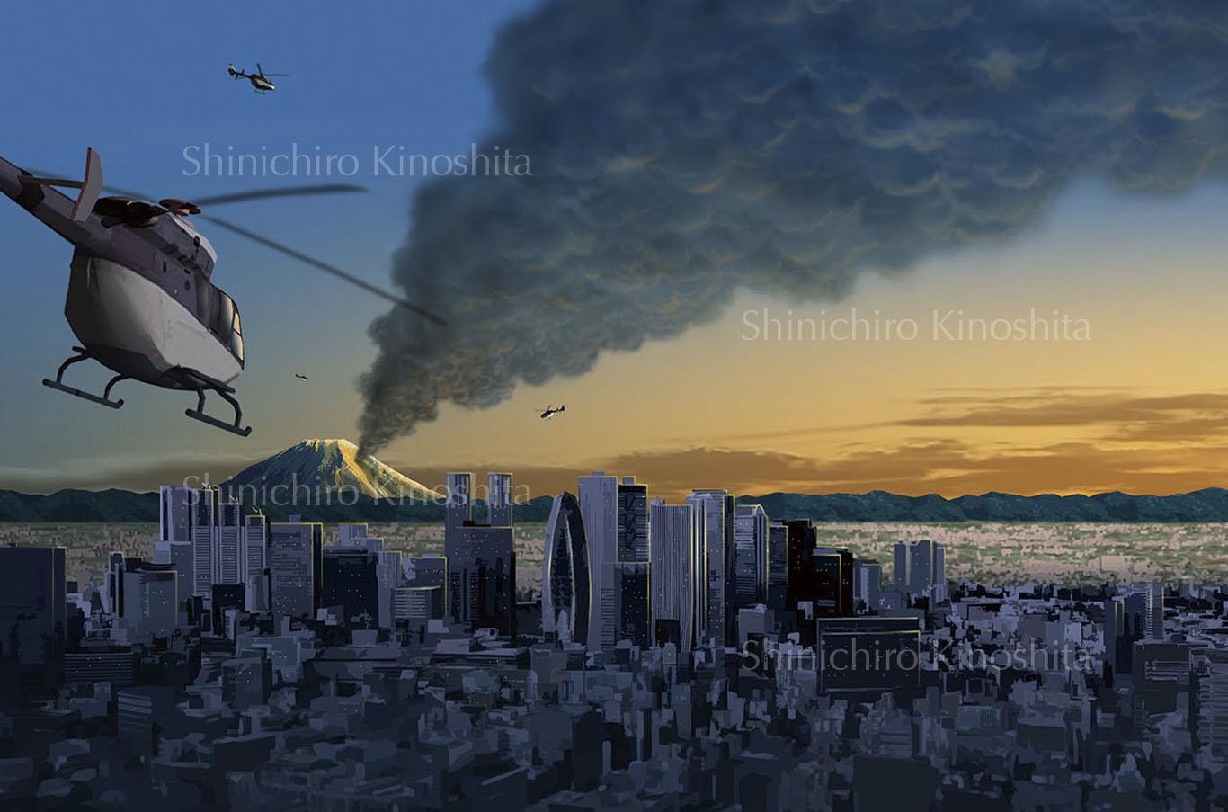 火山の噴火シミュレーション−なるほど知図帳「日本の自然災害、機器の対策」昭文社