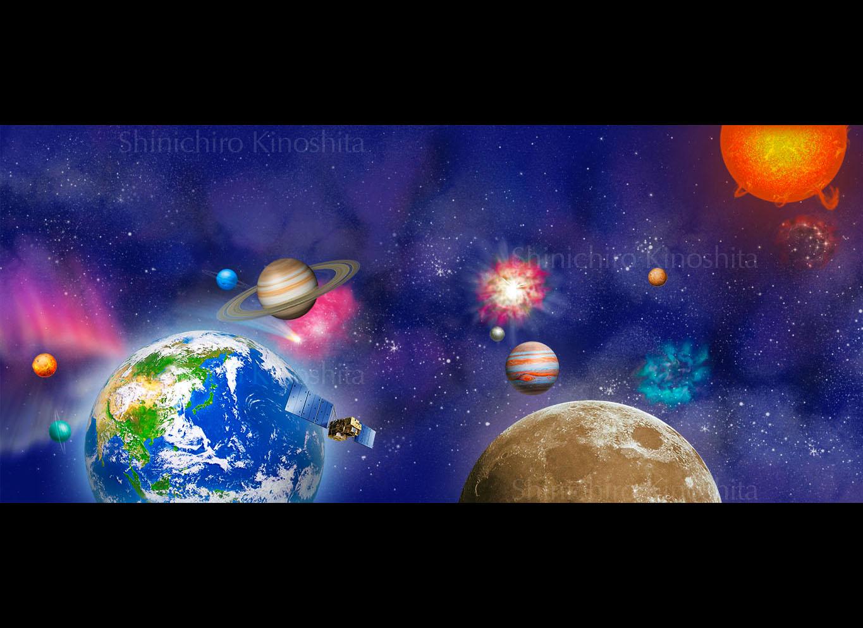 太陽系のイメージイラスト-宇宙探検365話(ナツメ社)ブックカバー